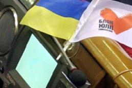 Bloc of Yulia Tymoshenko threatens to block parliament