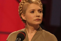 Tymoshenko: Only public pressure can stop the authorities