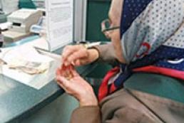 Men's pension UAH 500 up against women's