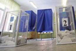 OSCE to help reform electoral system in Ukraine