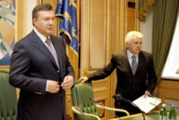 Speaker Lytvyn praising President for reforms