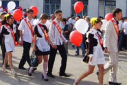 Diet meals to be introduced in Kyiv secondary schools