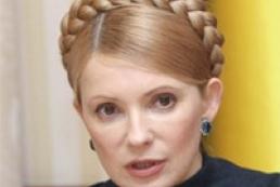 Tymoshenko calls on Ukrainians to stop political repressions