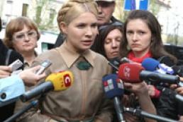 Yulia Tymoshenko. My arrest
