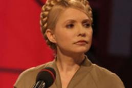 Tymoshenko: International courts will demolish Ukrainian corruptioneers