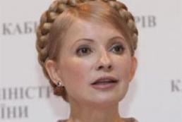 Tymoshenko: