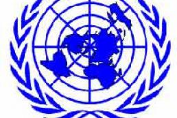 Ukraine may initiate creation of world grain reserve under UN auspices