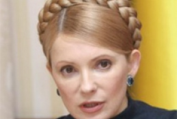 Tymoshenko: parliament confirmed the legality of the gas contracts with Russia