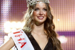 Ukraine crowns its Miss 2011
