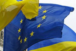 EP supports signing of Association agreement with Ukraine by the year end