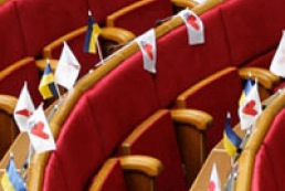 Party of Regions: Opposition representatives block the Ukraine's European aspirations
