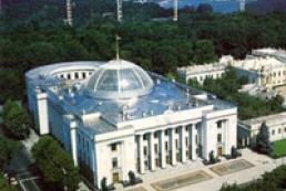 Cabinet to introduce energy saving technologies in Ukraine's school