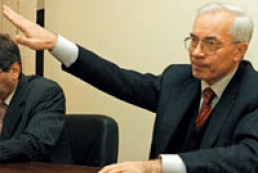Azarov starts Cabinet session with criticism