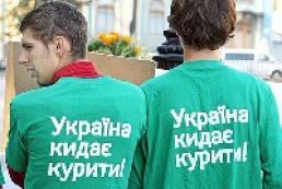 Advertising cigarettes prohibited in Ukraine