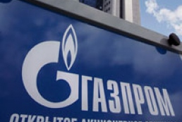 Gazprom denies agreement to review Ukrainian gas contract