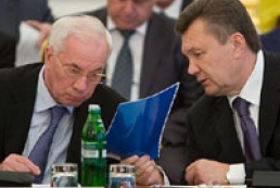 Yanukovych angry with the government for lack of discipline