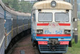 Kyiv launched city train