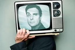 Rada to forbid warlocks on TV