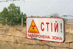 Construction of nuclear waste storage started in Chernobyl zone