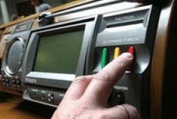 Rada has passed presidential drat bill on economic crimes