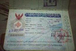 Lithuania simplified visa application process for Ukrainians