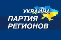 Party of Regions wants Tymoshenko to admit her guilt