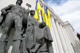 Protest action being held in front of Rada building