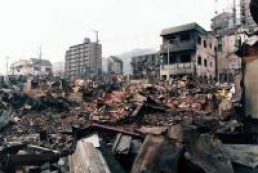 Institute of Geophysics: Ukrainian territory didn't feel quake