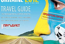 Travel Guide «Ukraine for guests 2012» will help foreigners to find necessary facilities in Ukraine