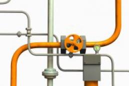 14 milliard hryvnias needed for modernization of heating supply system