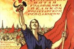 Soviet phantoms of Ukrainian capital