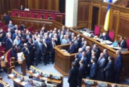 BYuT factions blocking parliamentary rostrum