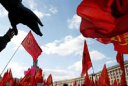 Communists holding street march on the Red Day of calendar