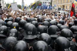 Communists, nationalists clashed on Kyiv central square