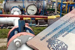 Naftogaz transfers to Gazprom $1 billion for natural gas imported in October