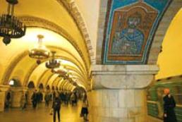 Kyiv 'Golden Gates' is among world most beautiful metro stations