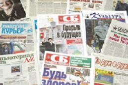 Parliament to ban mass media inspections during election