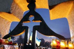Kyiv commemorated Holodomor victims