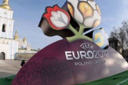 Contest launched for Ukraine team official slogan at EURO 2012