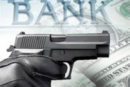 Donetsk bank has been robbed of more than 1 million