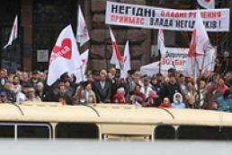 Tymoshenko's supporters broke gates of Court of Appeals