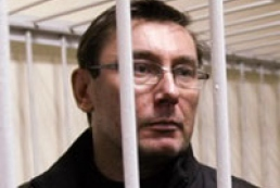 It's been one year former Interior Minister Lutsenko is kept behind bars