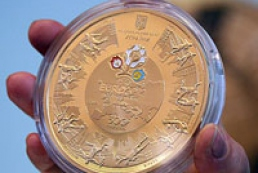 Euro-2012 commemorative coins put into circulation in Ukraine