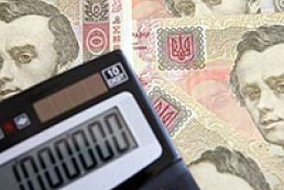 Revenues to Ukraine's state budget 28.1% up in 2011