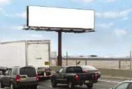 Moratorium introduced for outdoor advertising