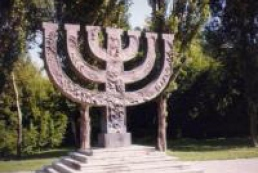 Ukraine, Israel to hold Babi Yar conference in New York