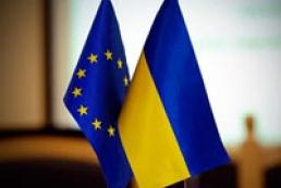 Ukraine is advised to build Europe within itself