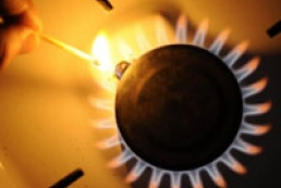 Naftogaz increased gas extraction due to severe frosts