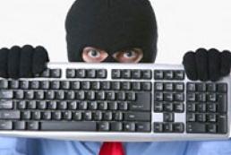 Criminal case instituted against file sharing website Ex.ua