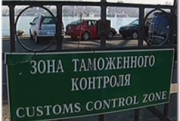 Customs Service installing information terminals